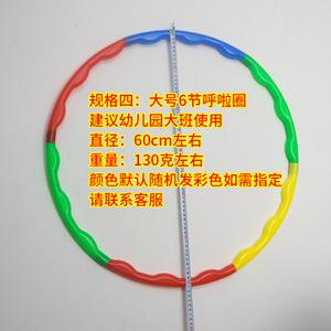 天润 660cm