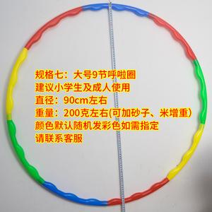 天润 990cm