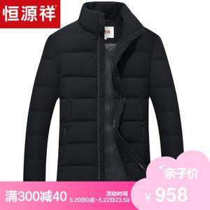 恒源祥 HY958