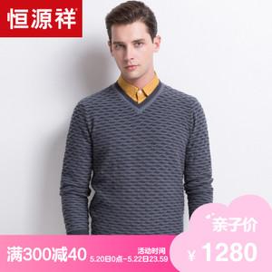 恒源祥 YWR76020