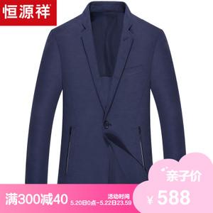 恒源祥 C37301-5