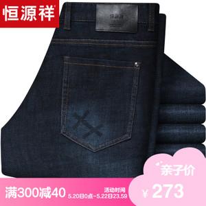 恒源祥 T17110-1