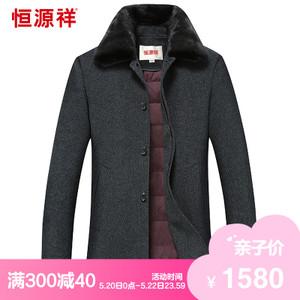 恒源祥 WH22560-5
