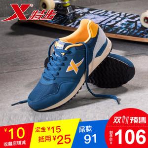 XTEP/特步 987319112535