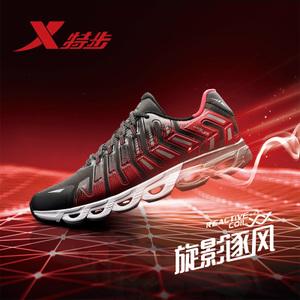 XTEP/特步 983419116680