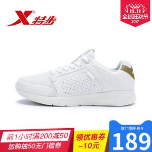 XTEP/特步 983318392718