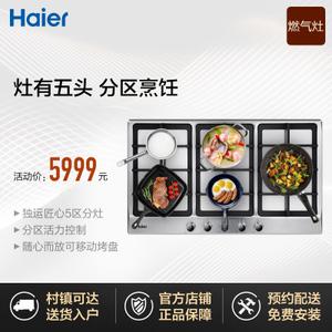 Haier/海尔 JZT-QE8G5-12T