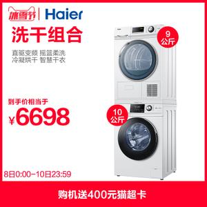 Haier/海尔 EG10014BD959WU1GDNE9-636