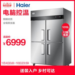 Haier/海尔 SL-1016C2D2