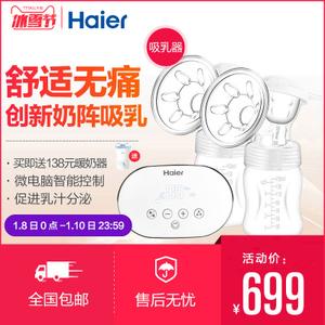 Haier/海尔 HBN-B01S