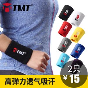 tmt B10-2
