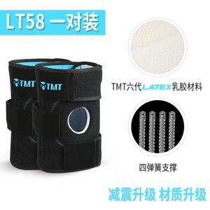 tmt LT58
