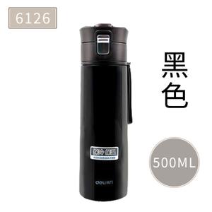 Deli/得力 500ml