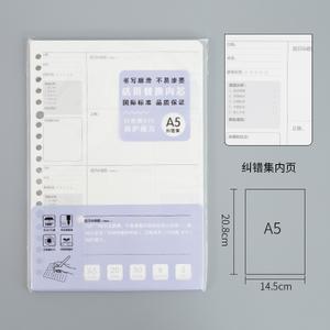 yoofun/优凡文具 A550