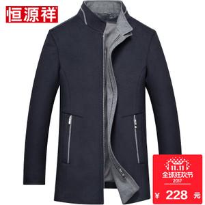 恒源祥 85055-T