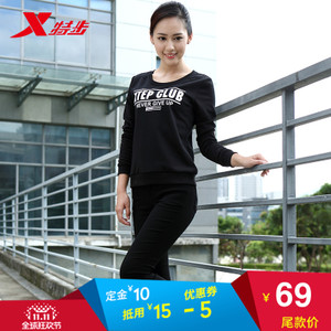 XTEP/特步 884428059097-1