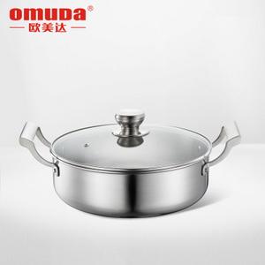 Omuda/欧美达 GJ28-D