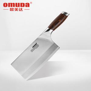 Omuda/欧美达 OBH214