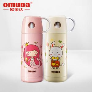 Omuda/欧美达 OSB833