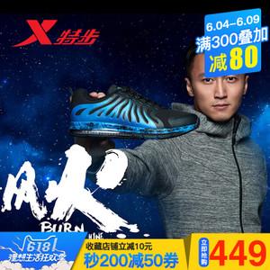 XTEP/特步 983419116750