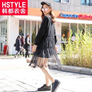 HSTYLE/韩都衣舍 LZ7821
