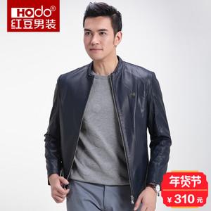 Hodo/红豆 DMGOJ033S