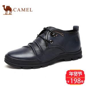 Camel/骆驼 2002012