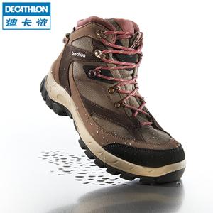 Decathlon/迪卡侬 8285372