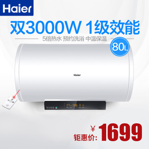 Haier/海尔 EC8003-PT3