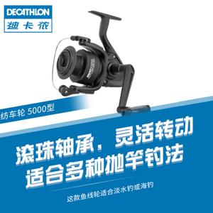 Decathlon/迪卡侬 8384059