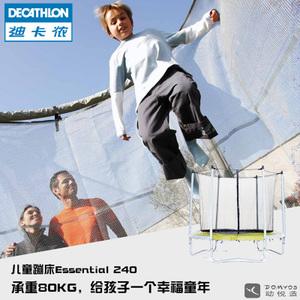 Decathlon/迪卡侬 85739