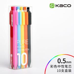 kaco PURE10