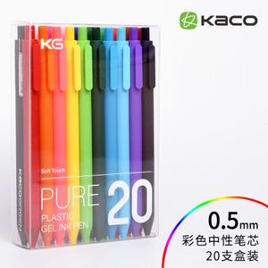 kaco PURE20