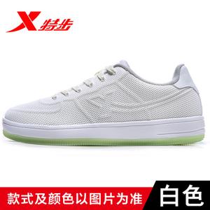 XTEP/特步 984219329565-9882