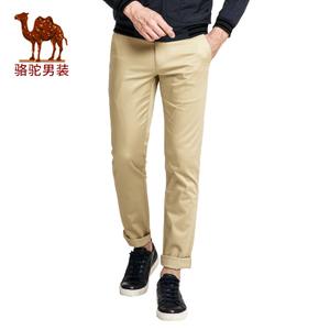 Camel/骆驼 X7P261043.