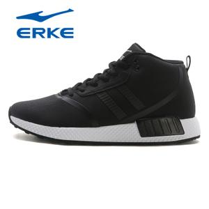 erke/鸿星尔克 52117420079