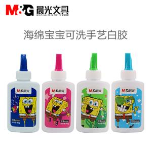 M&G/晨光 97212