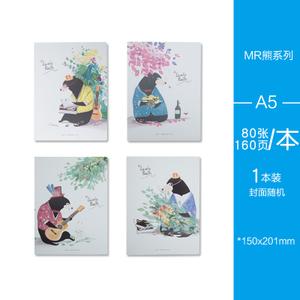 M&G/晨光 MRAPY4BD41