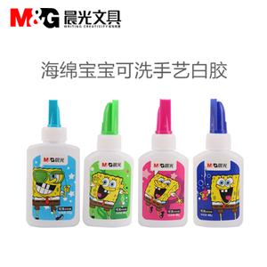 M&G/晨光 QJB97211