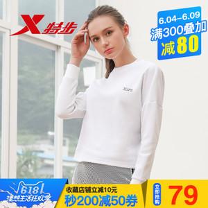 XTEP/特步 882128059106
