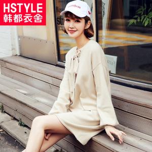 HSTYLE/韩都衣舍 CQ8085