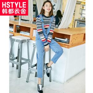 HSTYLE/韩都衣舍 HO9060