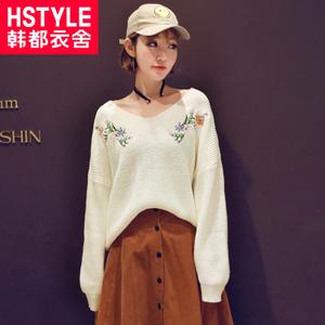 HSTYLE/韩都衣舍 HO9133