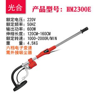 XGM-2300ED-2300E
