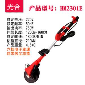 XGM-2300ED-2301E