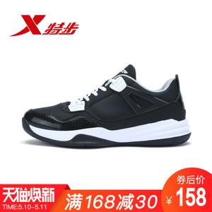 XTEP/特步 983419129298