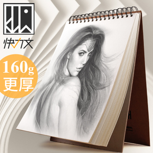 yoofun/优凡文具 YF17-453