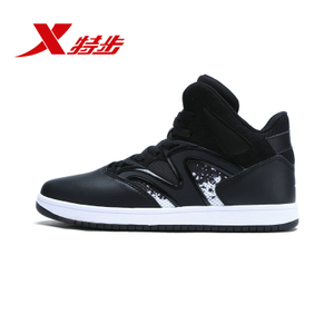 XTEP/特步 983419319589-1