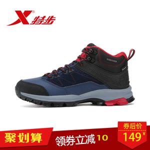 XTEP/特步 984419370933-2