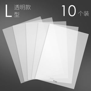 chanyi/创易 CY5508-L